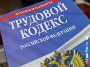 201229_profsoyuz_2012-4-12-4-300x225-1414923