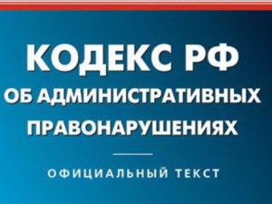 ak-300x225-7956682