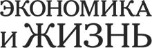 bank-ostalsya-bez-liczenzii-chto-s-vashimi-nalogami-2