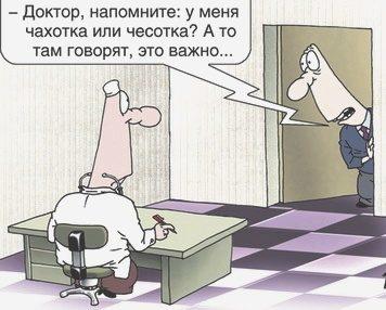 bolnichnyiy1-9470866