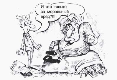 caricatura45-1966573