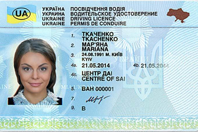 dejstvuyut-li-ukrainskie-prava-v-rossii-2