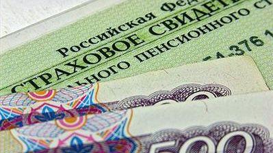 direktor-departamenta-razvitiya-soczialnogo-strahovaniya-lyudmila-chikmacheva-ob-uplate-strahovyh-vznosov-2