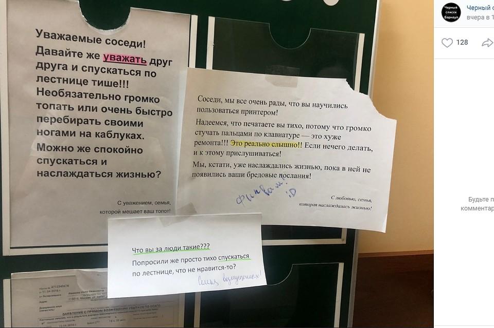 fas-reshil-pomoch-naseleniyu-v-borbe-za-slyshimost-2
