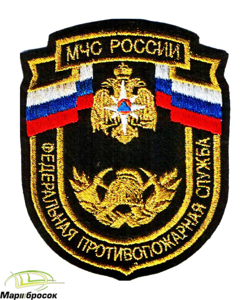 federalnaya-protivopozharnaya-sluzhba-2
