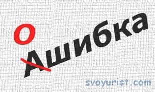 grammatika-dlya-prezidenta-spravochnik-po-oformleniyu-normativnyh-pravovyh-aktov-2