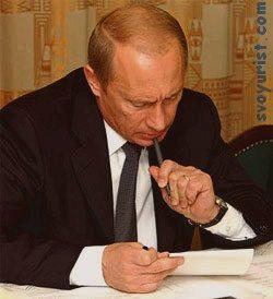 grammatika-dlya-prezidenta1-4738696