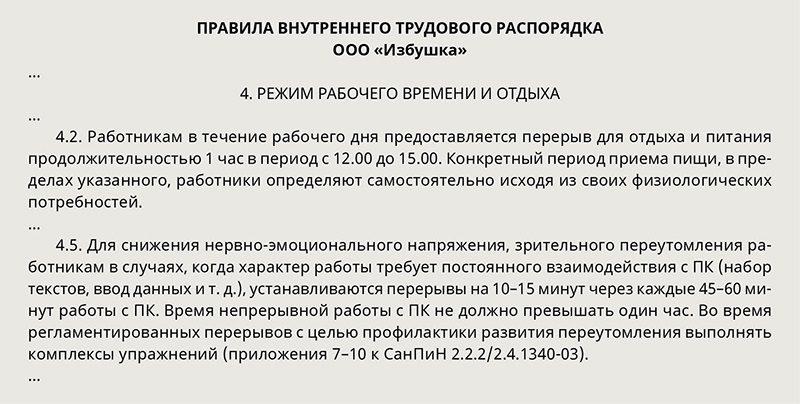hdu35z-6404201