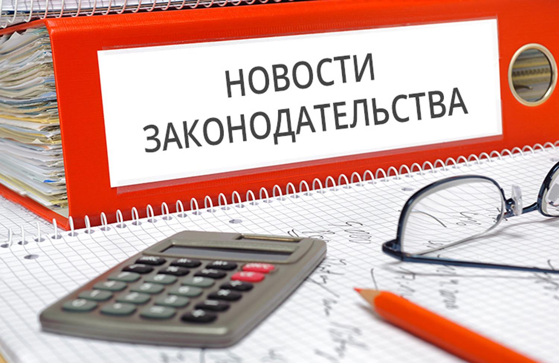 izmeneniya-v-zakonodatelstve-po-ohrane-truda-v-2018-godu-2