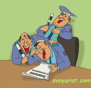 kak-obzhalovat-administrativnyiy-protokol-6095056