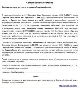 kak-otkazatsya-ot-detej-otczu-2