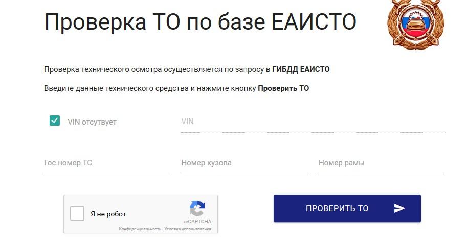 kak-podklyuchitsya-k-baze-eaisto-2