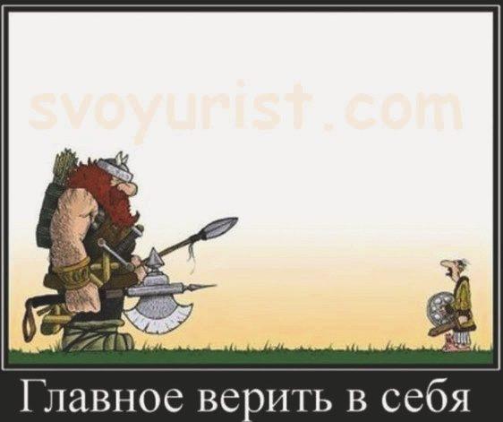kak-poluchit-nalogovyiy-vyichet-na-lechenie3-1496745