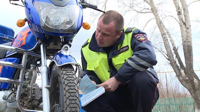 kak-postavit-na-uchet-motoczikl-v-gibdd-2