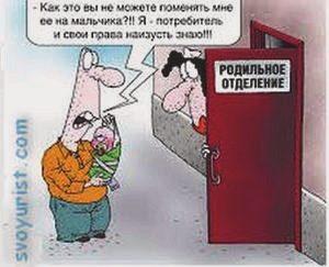 kak-vernut-tovar-v-magazin-2956166