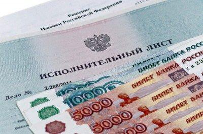 kompd0b5nsatsiya-e1447569355299-5237555