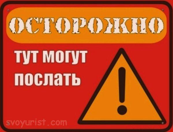 kuda-zhalovatsya-na-strahovuyu2-6326206