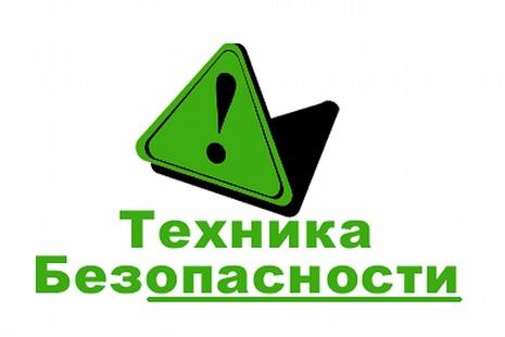 mery-pozharnoj-bezopasnosti-pri-ekspluataczii-elektricheskih-setej-elektrooborudovaniya-2