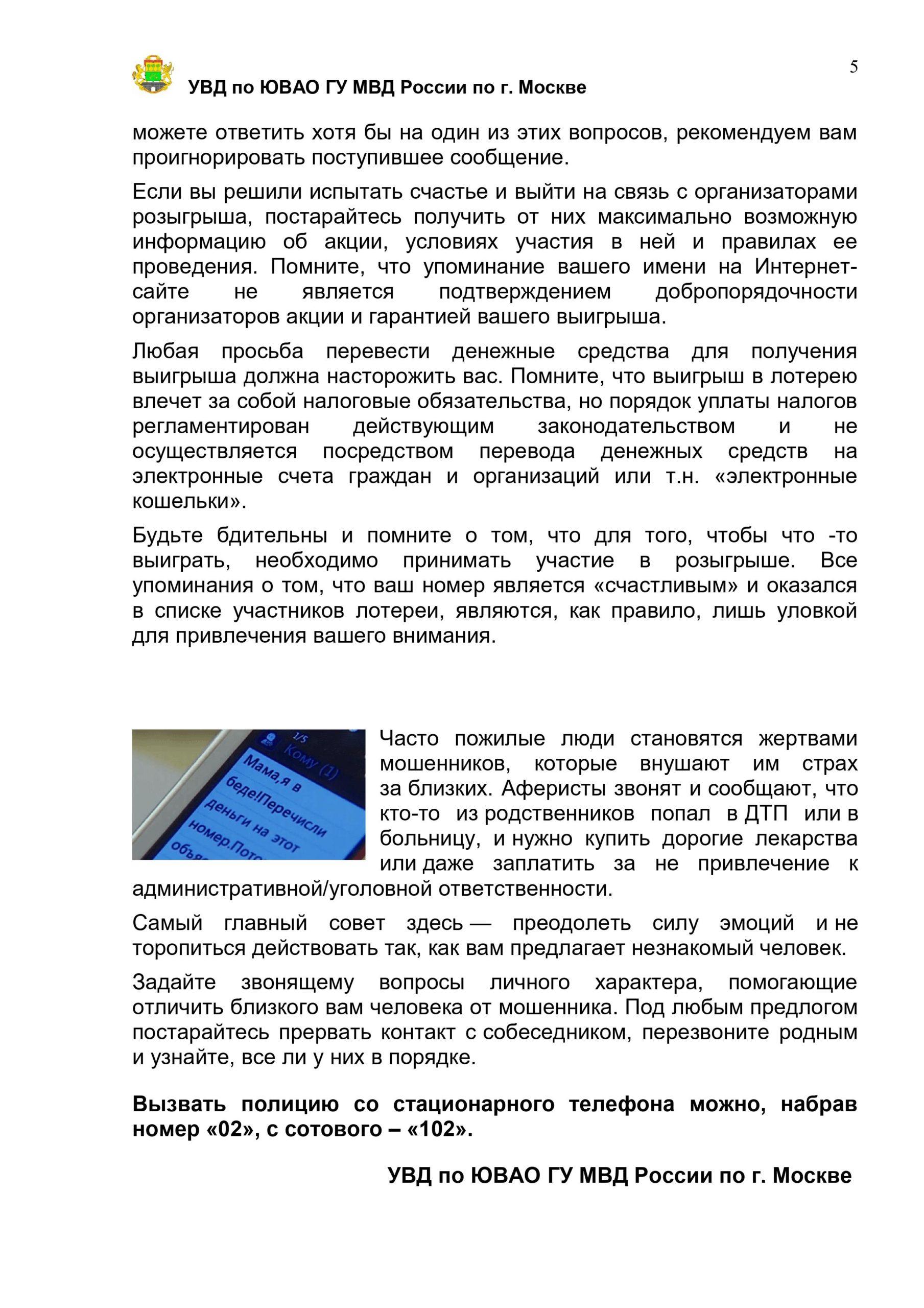 nalogoviki-otlichis-pri-proverke-torgovogo-sbora-8-raz-s-odnogo-magazina-3
