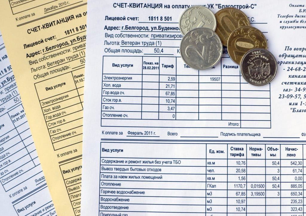 nuzhno-li-platit-v-fond-kapitalnogo-remonta-mnogokvartirnyh-domov-ili-net-2