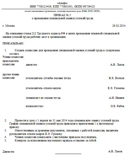 nuzhno-li-provodit-speczoczenku-rabochego-mesta-ofisnogo-rabotnika-esli-on-rabotaet-na-udalennom-dostupe-2