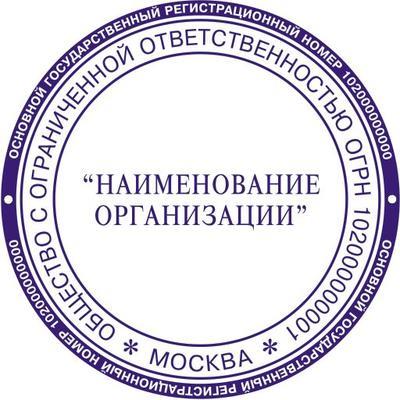 obyazatelna-li-segodnya-pechat-dlya-organizaczij-2