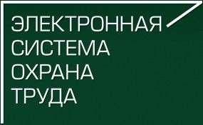 opredelena-speczifika-provedeniya-speczialnoj-oczenki-uslovij-truda-na-rabochih-mestah-vodolazov-i-rabotnikov-neposredstvenno-osushhestvlyayushhih-kessonnye-raboty-2