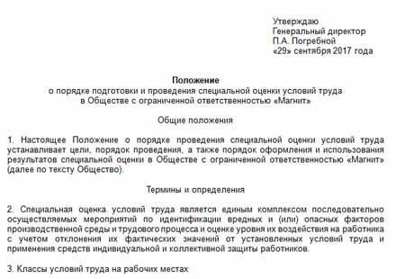 opredeleny-osobennosti-provedeniya-speczialnoj-oczenki-uslovij-truda-na-podzemnyh-rabotah-2