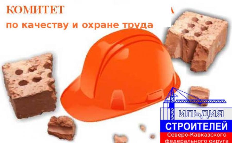 otvetstvennost-rabotodatelya-za-narusheniya-v-oblasti-ohrany-truda-v-ramkah-vnosimyh-izmenenij-s-01-01-2014-g-2