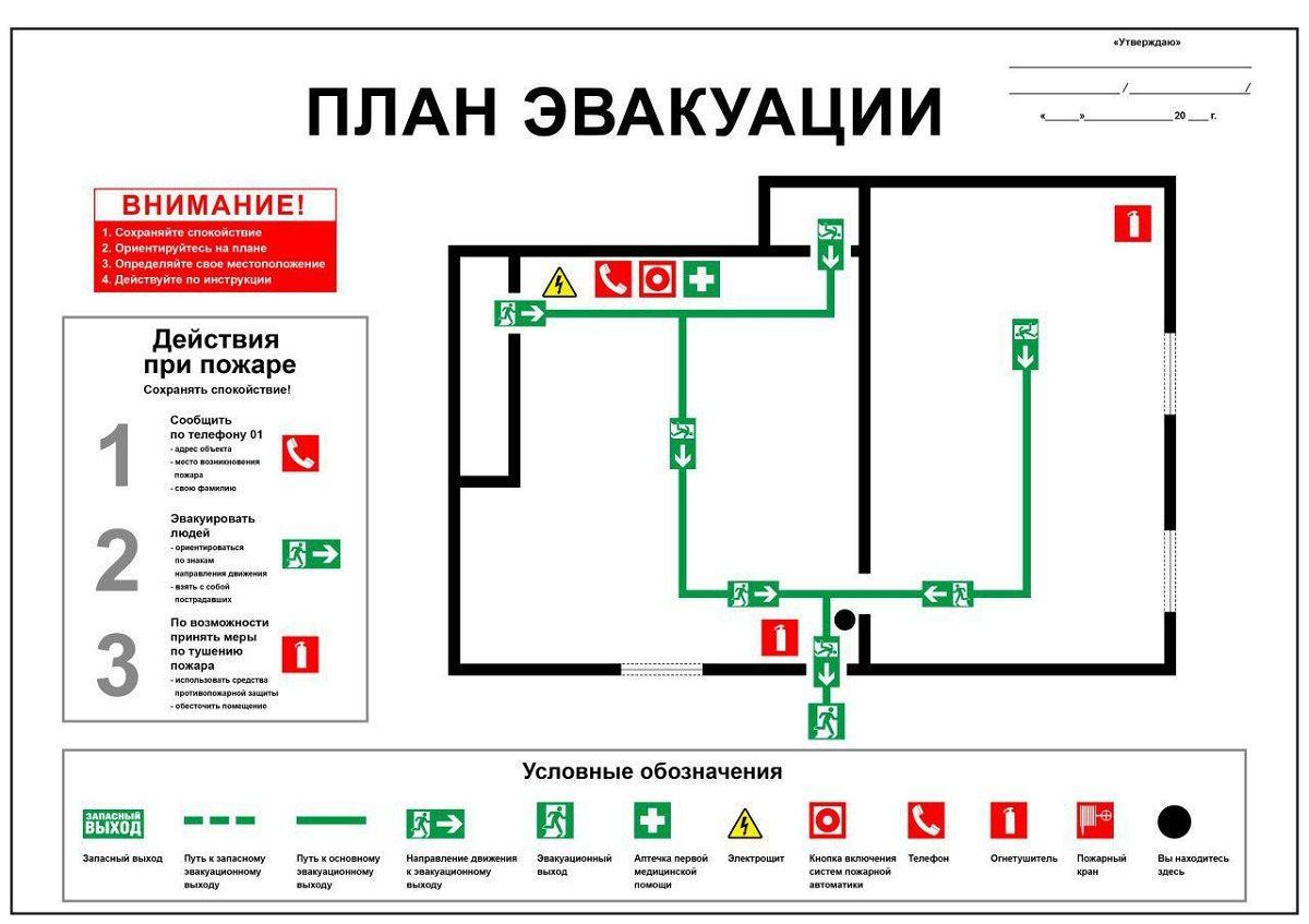 plan-evakuaczii-2