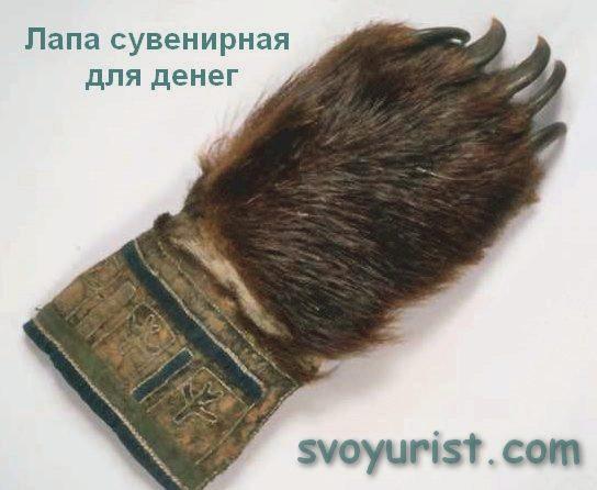 podarok-chinovniku3-3974101