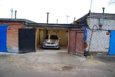 poryadok-privatizaczii-zemli-pod-garazhom-2