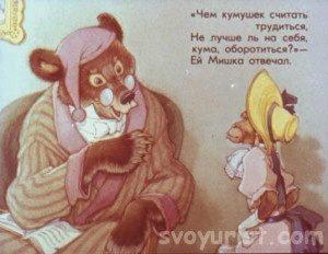 rasprostranenie-porochashhey-informatsii-300x232-4616652