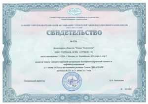 rasshifrovka-sro-2