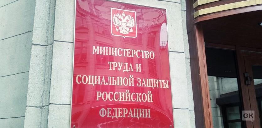 rekomendaczii-po-prazdnichnym-dnyam-ot-federalnoj-sluzhby-po-trudu-i-zanyatosti-2