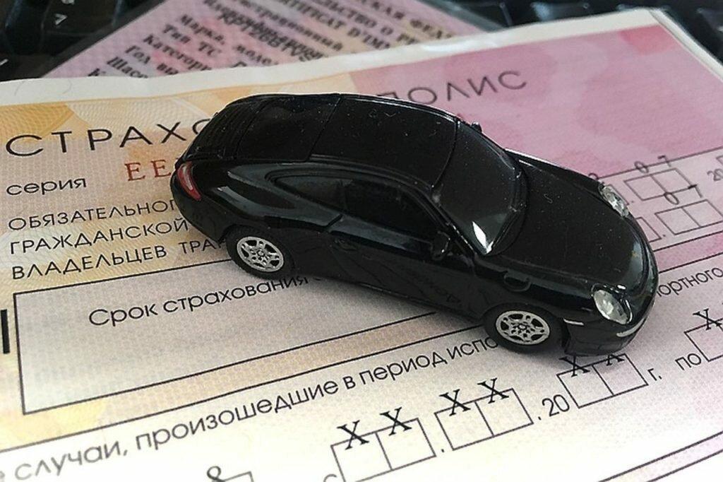 skolko-mozhno-ezdit-bez-strahovki-2