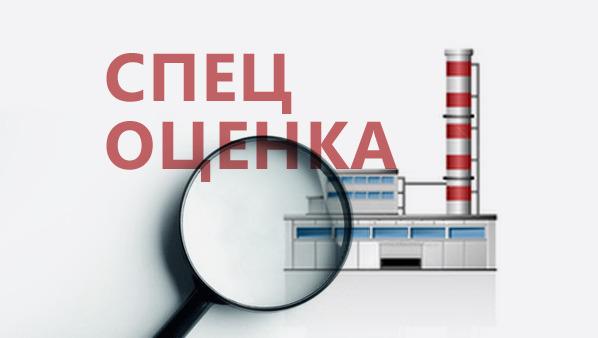 speczoczenka-na-arendovannyh-rabochih-mestah-2