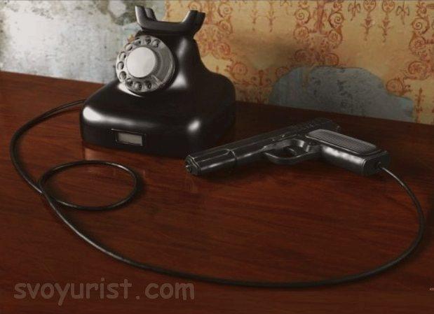 telefon-doveriya-nalogovoy-inspektsii3-1440512