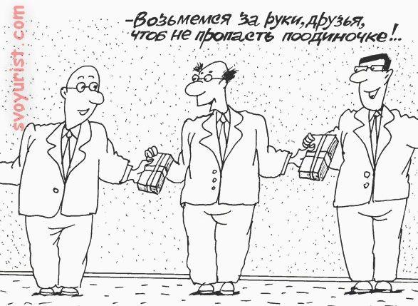 telefon-doveriya-nalogovoy-inspektsii5-9467200