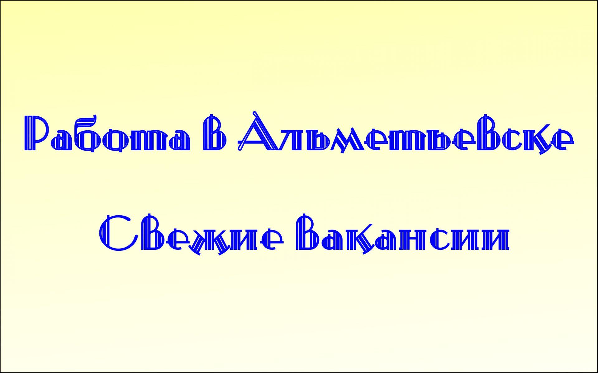 trebovaniya-k-rabotnikam-specz-organizaczij-neposredstvenno-vypolnyayushhih-raboty-po-montazhu-demontazhu-naladke-libo-remontu-ili-rekonstrukczii-modernizaczii-oborudovaniya-pod-davleniem-2