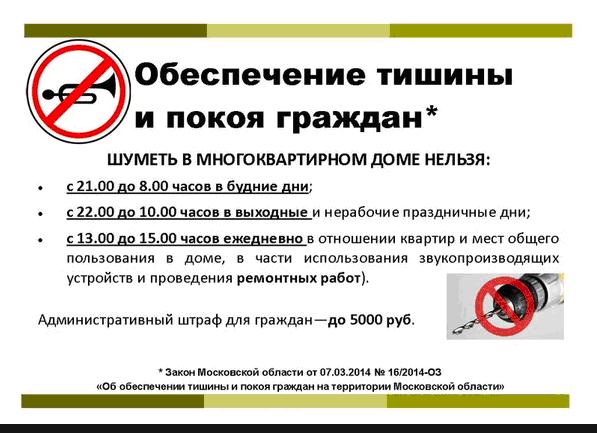 vremya-soblyudeniya-tishiny-2