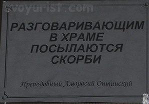 vremya-soblyudeniya-tishinyi2-8276584