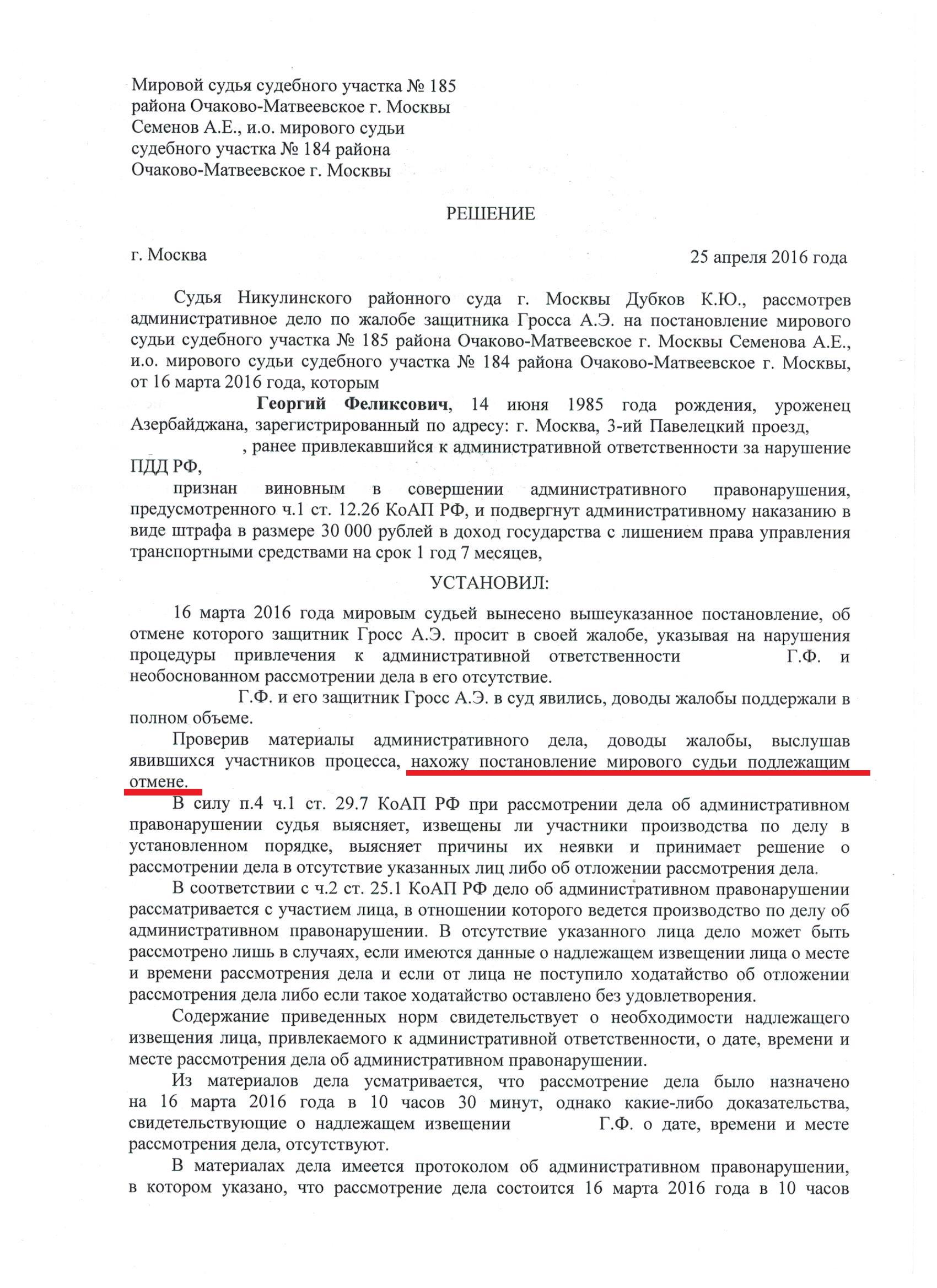 vvedena-administrativnaya-otvetstvennost-za-narushenie-poryadka-provedeniya-obyazatelnogo-mediczinskogo-osvidetelstvovaniya-voditelej-2