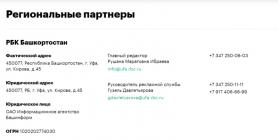 yuridicheskij-i-fakticheskij-adres-2