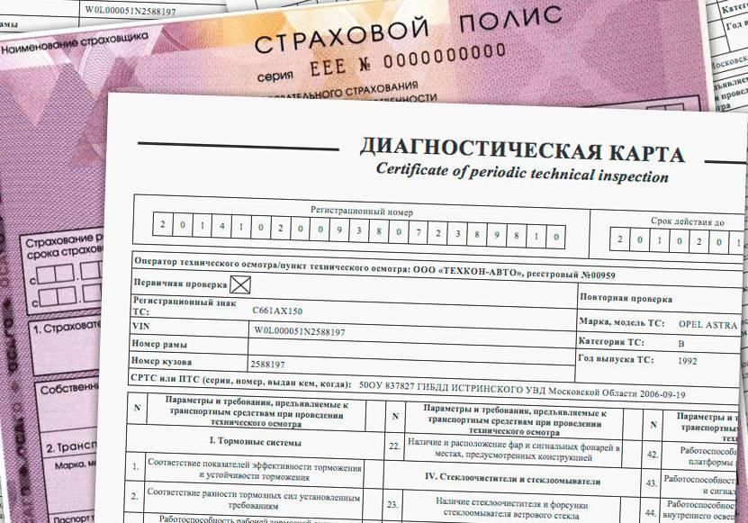 zachem-nuzhna-diagnosticheskaya-karta-2