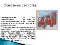 zhalyuzi-eto-osnovnoe-sredstvo-ili-materialnye-zapasy-2